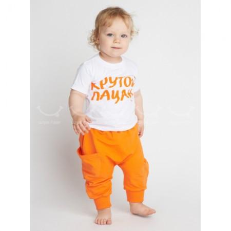"Штаны широкие Шум-Гам ""Йоу"" оранжевый"