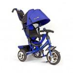 Велосипед трехколесный Moby Kids Comfort, синий 950D Blue